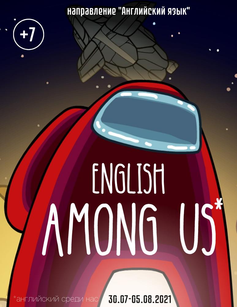 in ENGLISH (1)